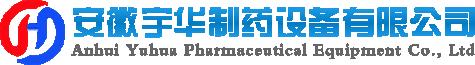 反渗透设备_多效蒸馏水机_纯蒸汽发生器_专业纯化水设备—安徽宇华制药设备有限公司